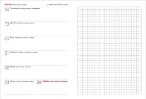 kalendarz ksiazkowy A5 - Układ Tygodniowy z notesem